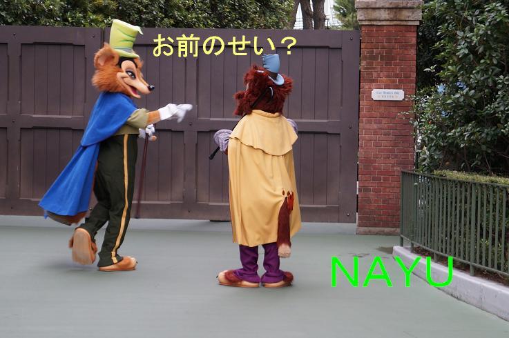 20140211小人お見送り13