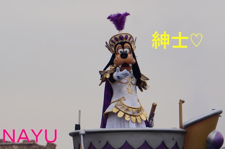 20140125ミシカグーフィー2