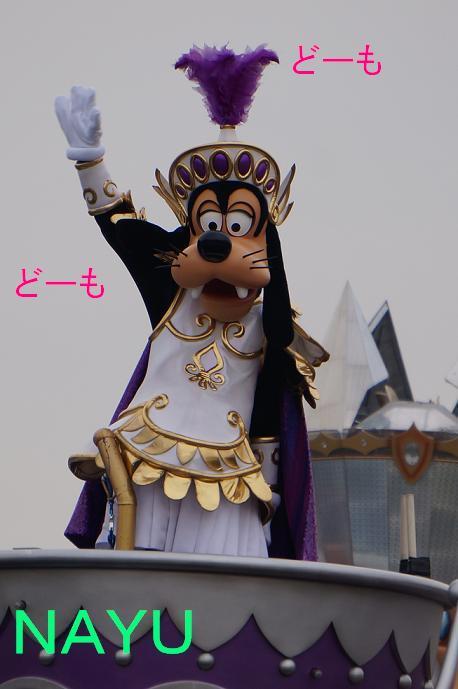 20140125ミシカグーフィー5