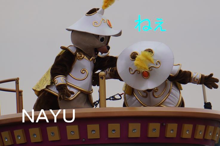 20140125ミシカチデ小ネタ8