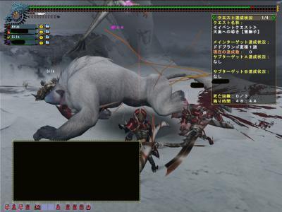 天嵐ドド01
