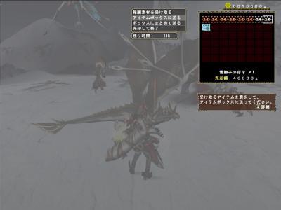 天嵐ドド02