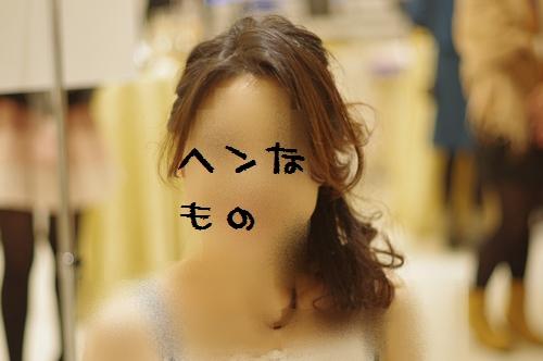 _IGP5597.jpg