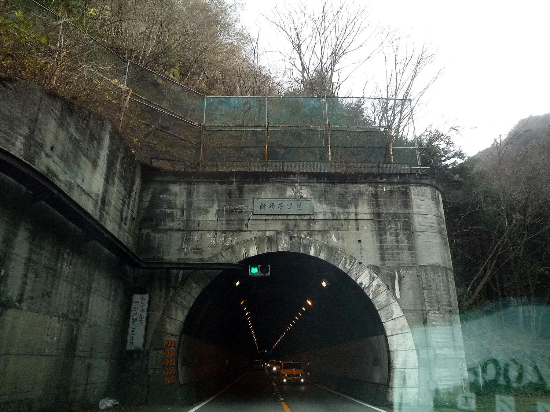 ... 笹子トンネル(新笹子隋道)を