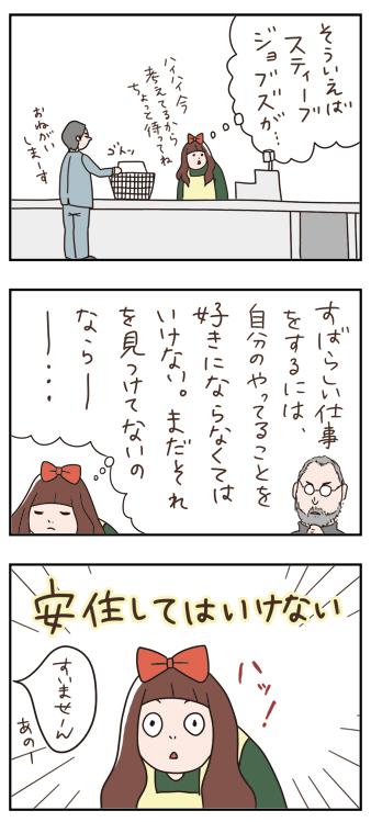 baito_ok_03_02_s.jpg