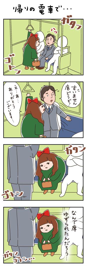 densya_02_s.jpg