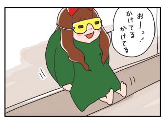 kinkan_c.jpg