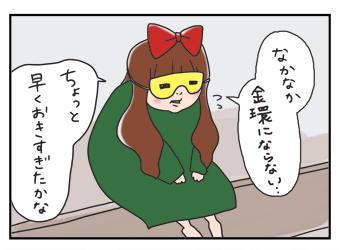 kinkan_e.jpg
