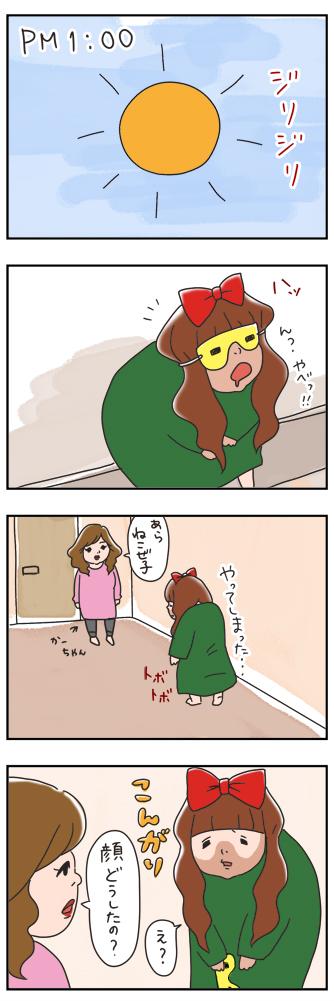 kinkan_h_02.jpg