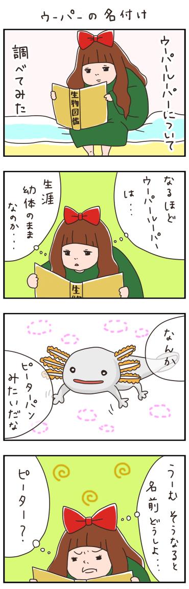 nosuke_a_01.jpg