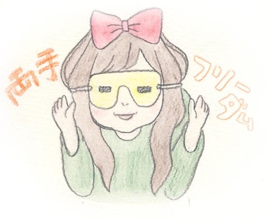 ryoute_s_02.jpg