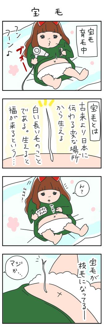 takarage03_s.jpg