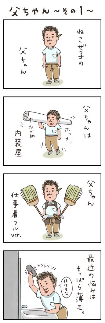 touchan1_01_s.jpg