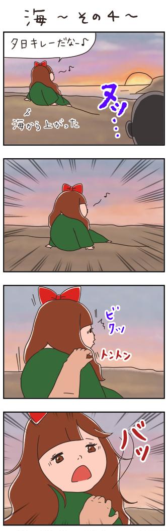 umi4_a_01_s.jpg