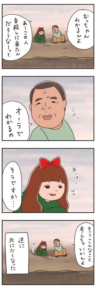 umi4_c_01_s.jpg