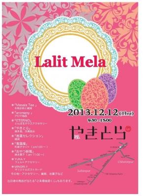 lalit_mela121213.jpg