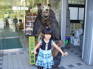 クマに襲われています