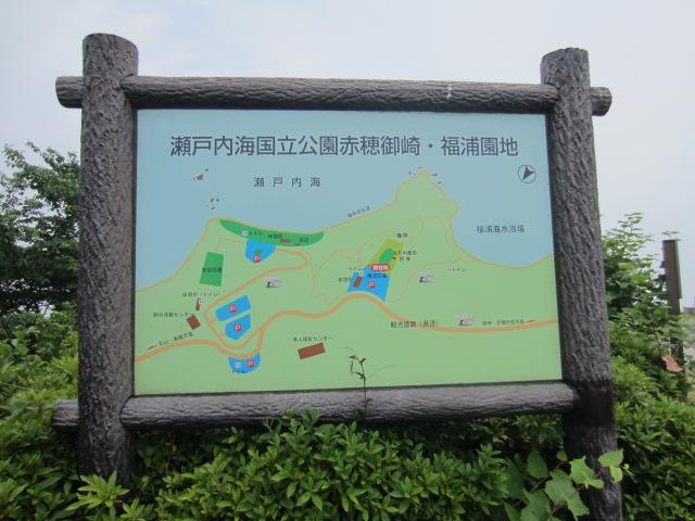 20120523(12).jpg