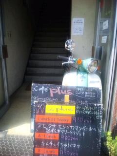 20120921(5).jpg