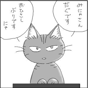 dagusan1.jpg