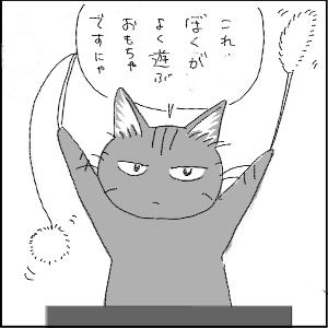 dagusan10.jpg