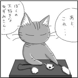dagusan11.jpg