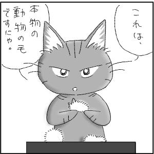 dagusan13.jpg