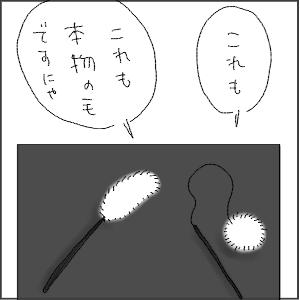 dagusan14.jpg