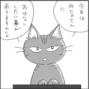 dagusan2.jpg