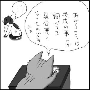 dagusan29.jpg
