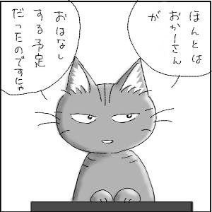 dagusan3.jpg