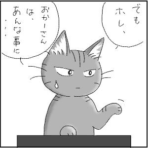 dagusan4.jpg