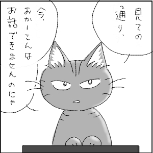 dagusan6.jpg