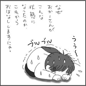 dagusan7.jpg