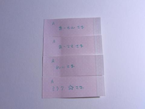 001_convert_20121205194251.jpg