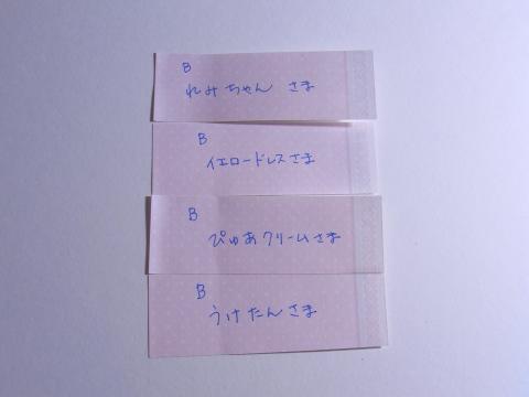 002_convert_20121205194413.jpg