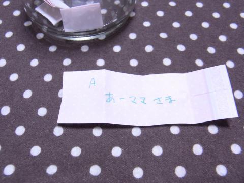 008_convert_20121205194843.jpg