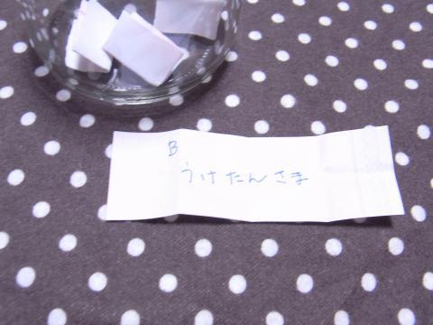 012_convert_20121205195057.jpg