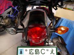 P1030394_R.jpg