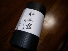 P1030474_R.jpg