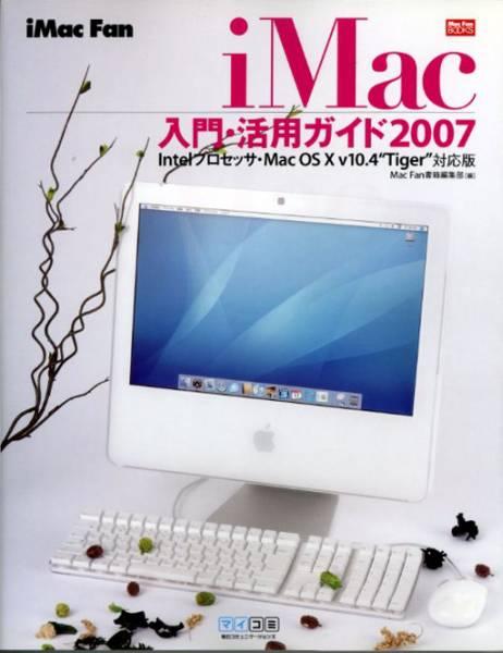 tt777tsuchiya-img462x600-1338715066znhffb64068.jpg