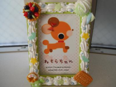 001_convert_20121226094134.jpg