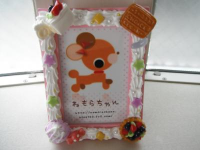 004_convert_20120808085635.jpg