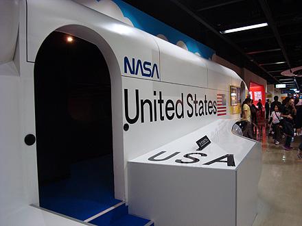 スペースシャトル入口