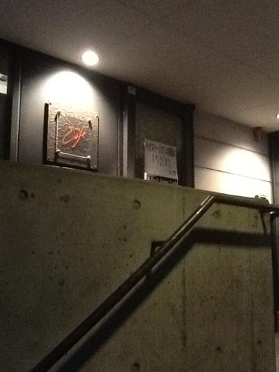 ペニーレーン階段
