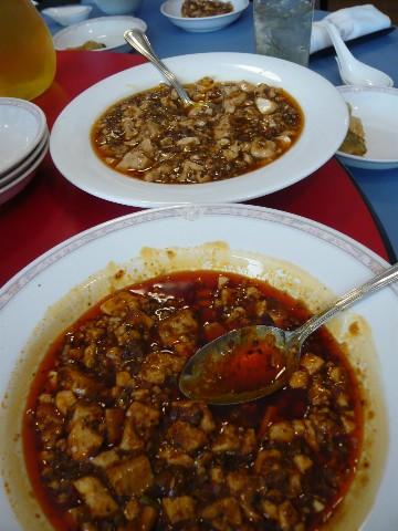 陳麻婆豆腐と麻婆豆腐
