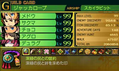 SQ4GCARDP1.jpg