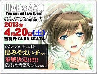 LIVES420.jpg