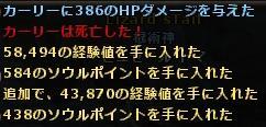 2555.jpg