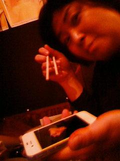 肉on iPhone
